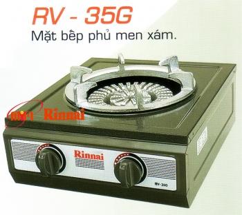 RV - 35KS